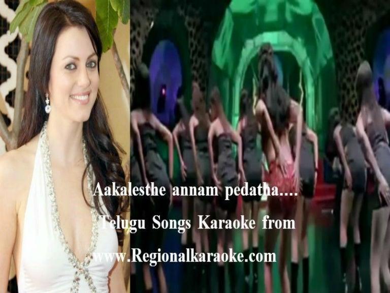 Telugu Songs Karaoke  Mp3