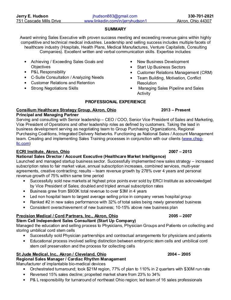 hudson  jerry  resume  2015