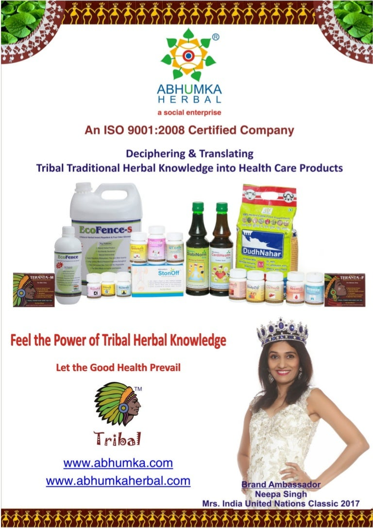 Care health herbal manufacturer product - Care Health Herbal Manufacturer Product 6