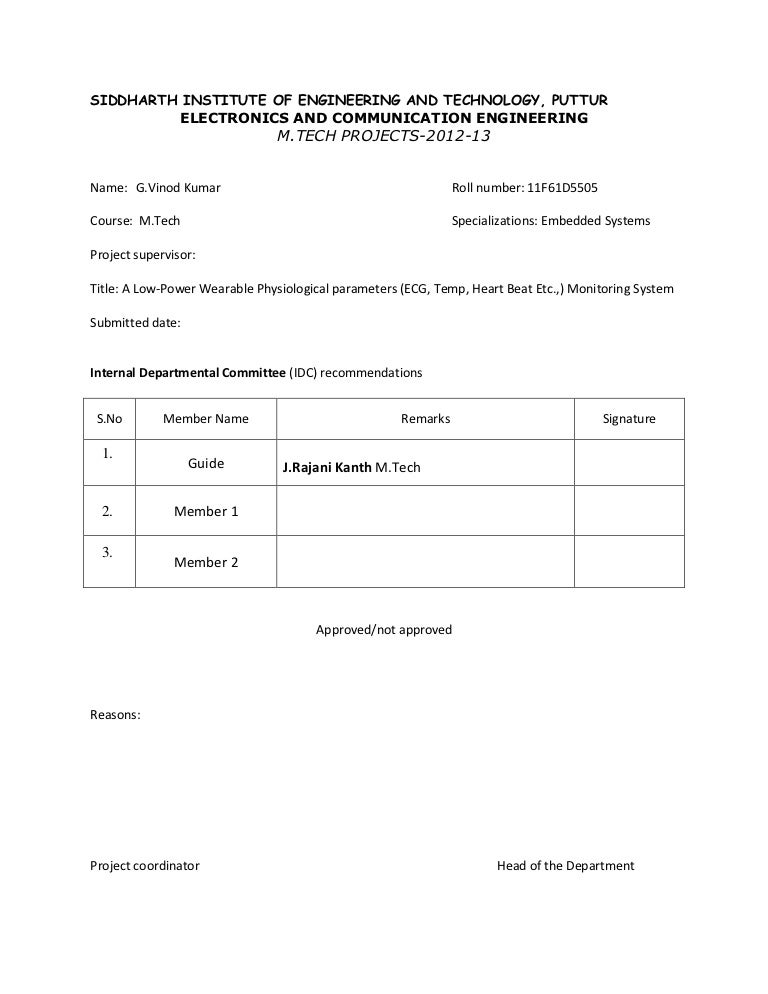 Abstract approval format