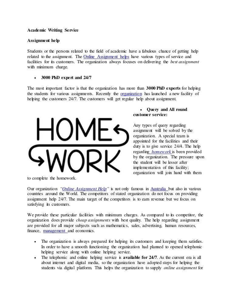 international english essay narrative