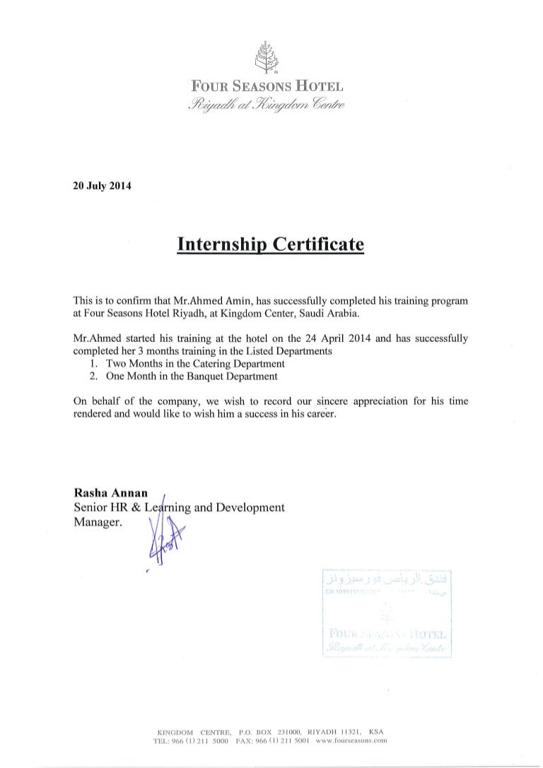 Internship certificatepdf yadclub Images