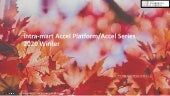Accel series 2020_winter zh