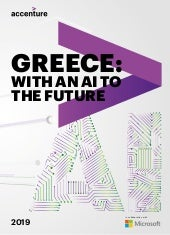 Greece: With an AI to the future