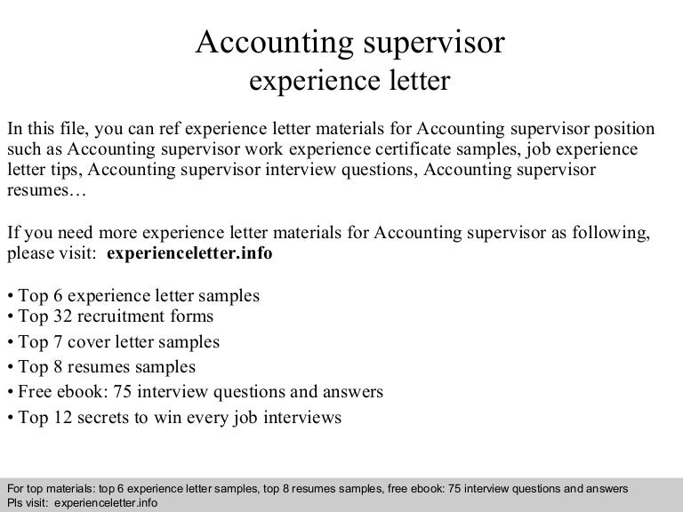 Accounting Supervisor Experience Letter