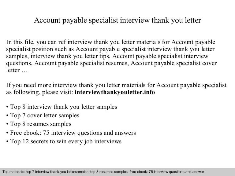 account payable specialist