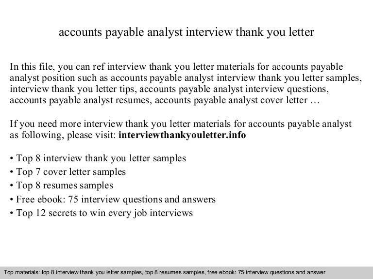 accounts payable analyst resumes