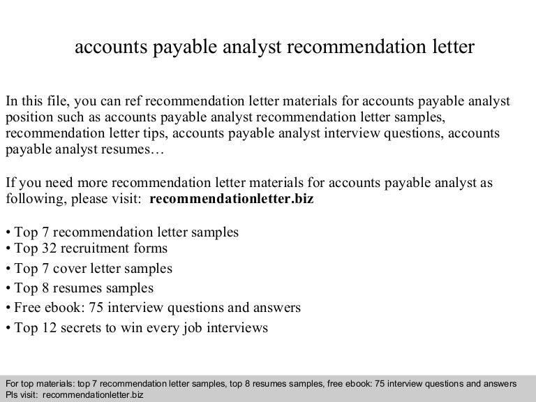Accounts payable analyst recommendation letter