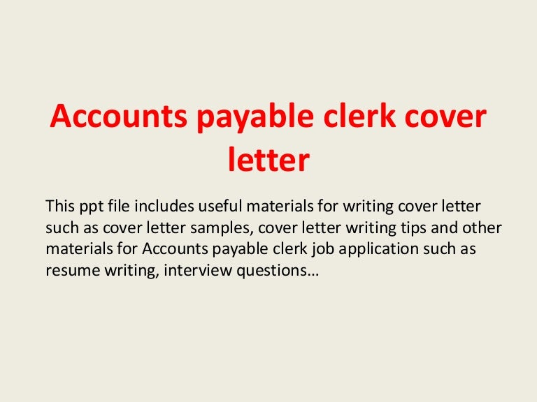 accounts payable clerk cover letters - Template