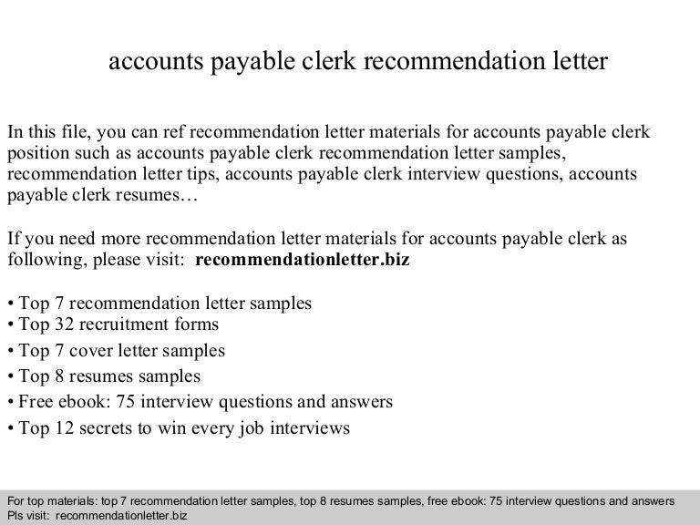 Accounts payable clerk recommendation letter