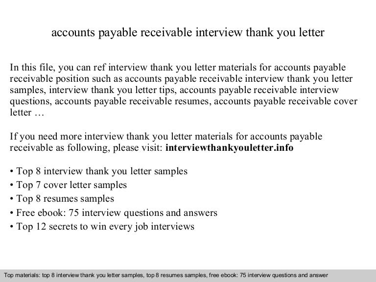 Accounts Receivable Cover Letter Resume Letter Sample Resume Cv ...