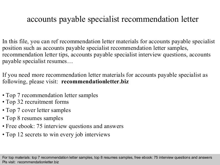 Accounts payable specialist recommendation letter
