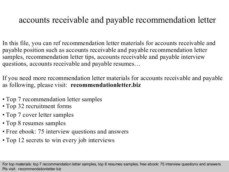 Accounts receivable administrator recommendation letter