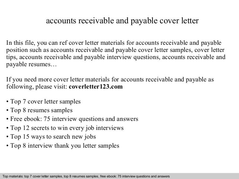 accounts receivable and payable cover letter