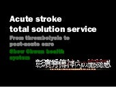 Acute stroke total solution service