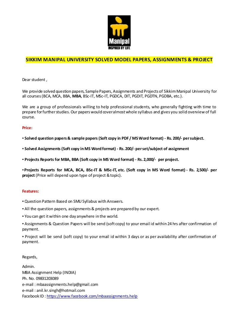sikkim manipal university solved model papers assignments project