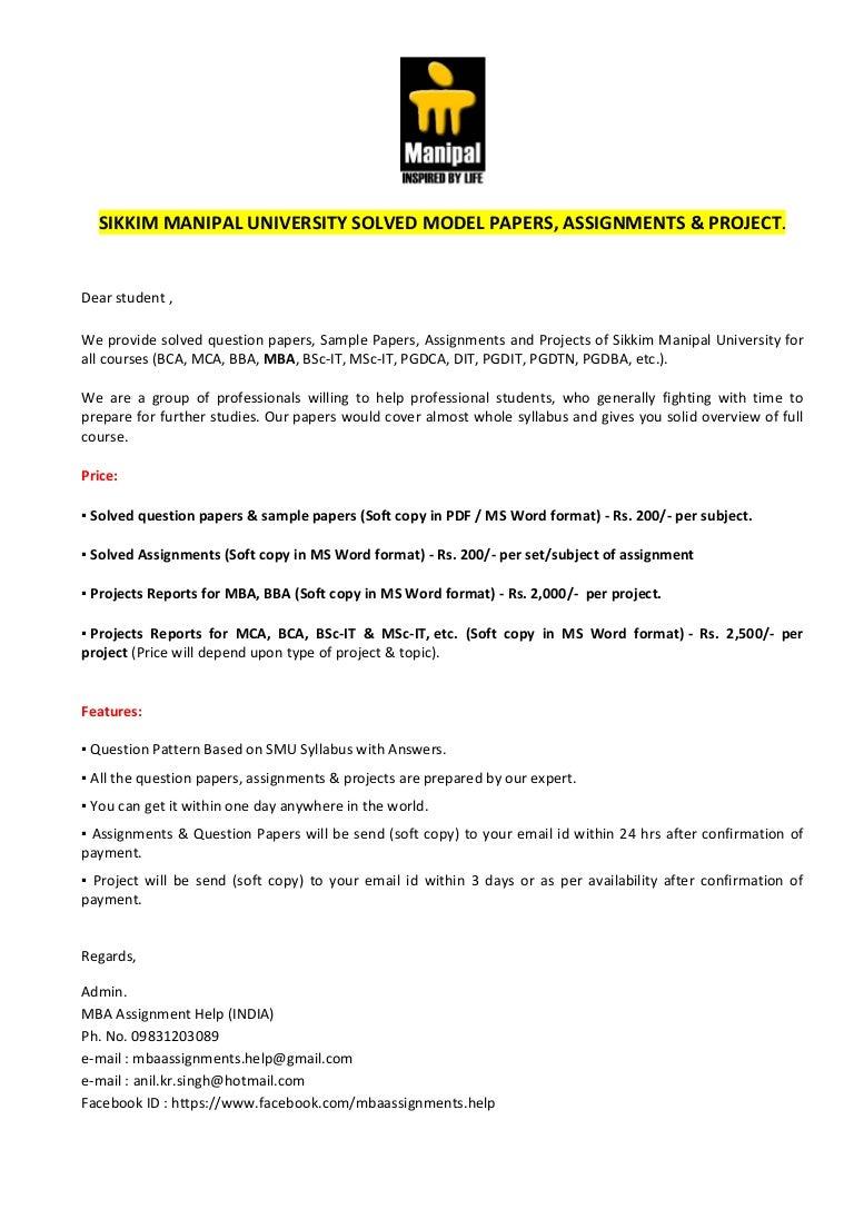 Smu mba project management syllabus pdf global pedagogy for.