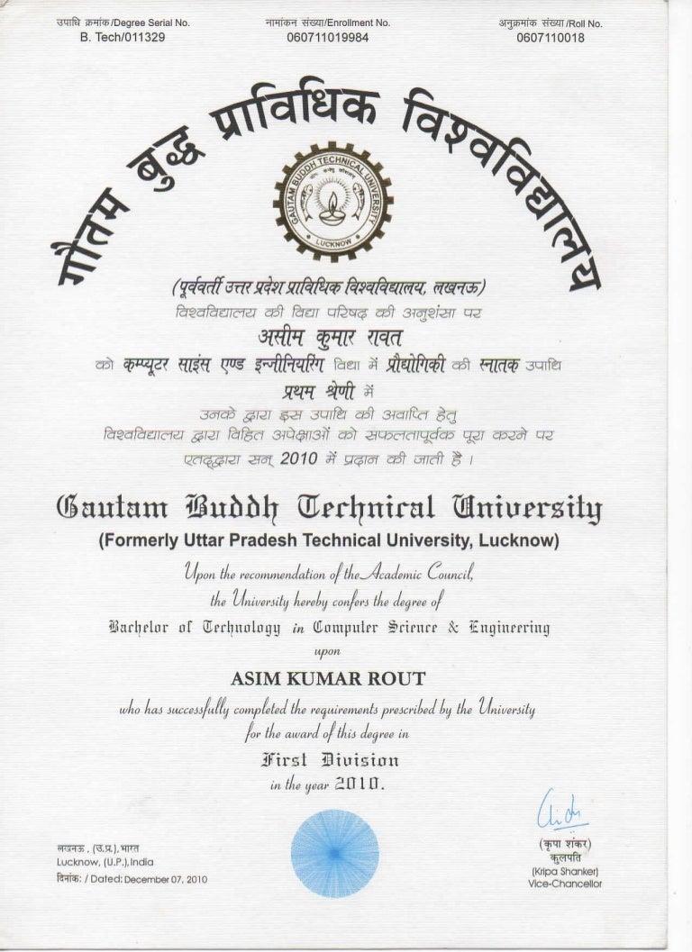 Btech degree certificate xflitez Gallery