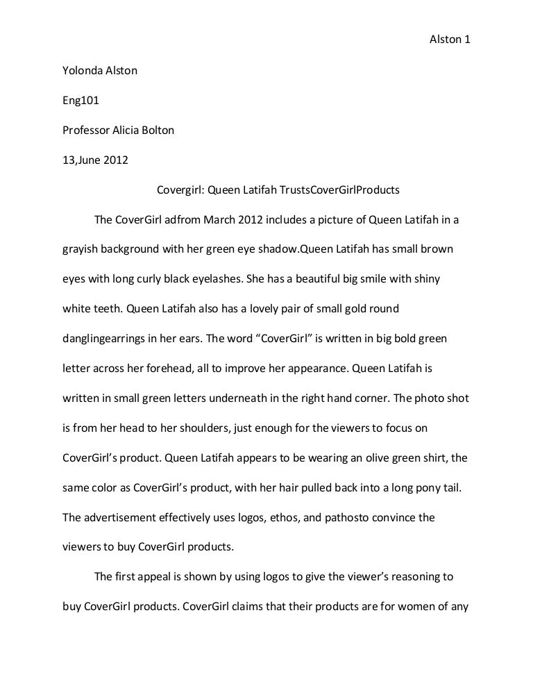 Advertisement review essay