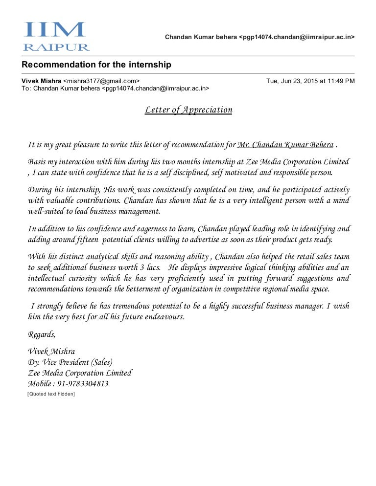 letter of recomendation