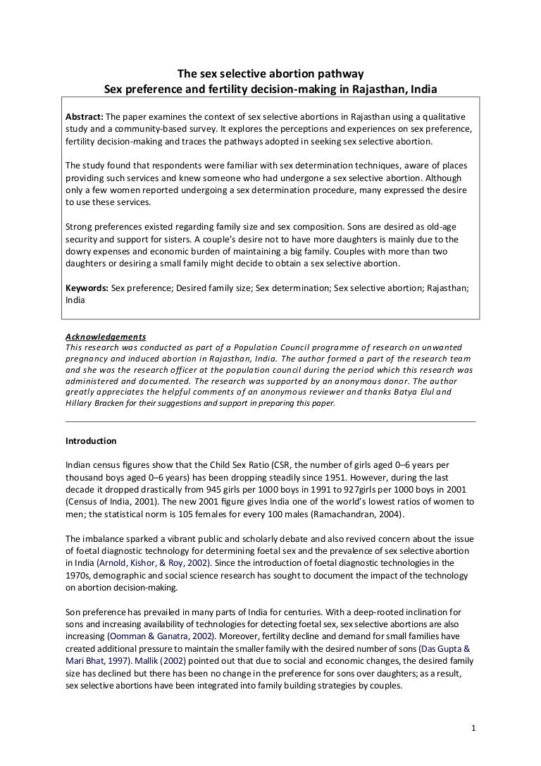 Website for english essays