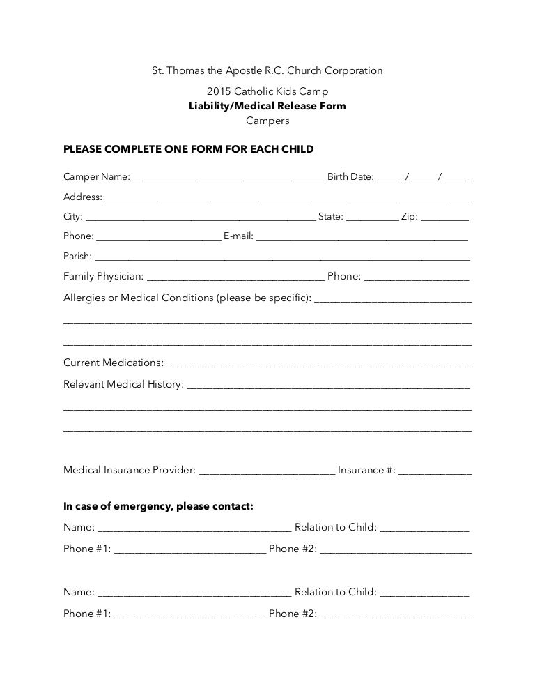 Additional Camper Liability Medical Release Form