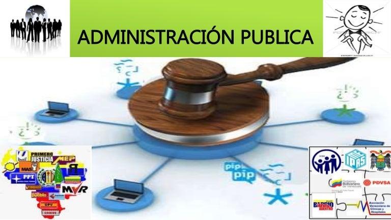 Administracion Publica, Derecho administrativo