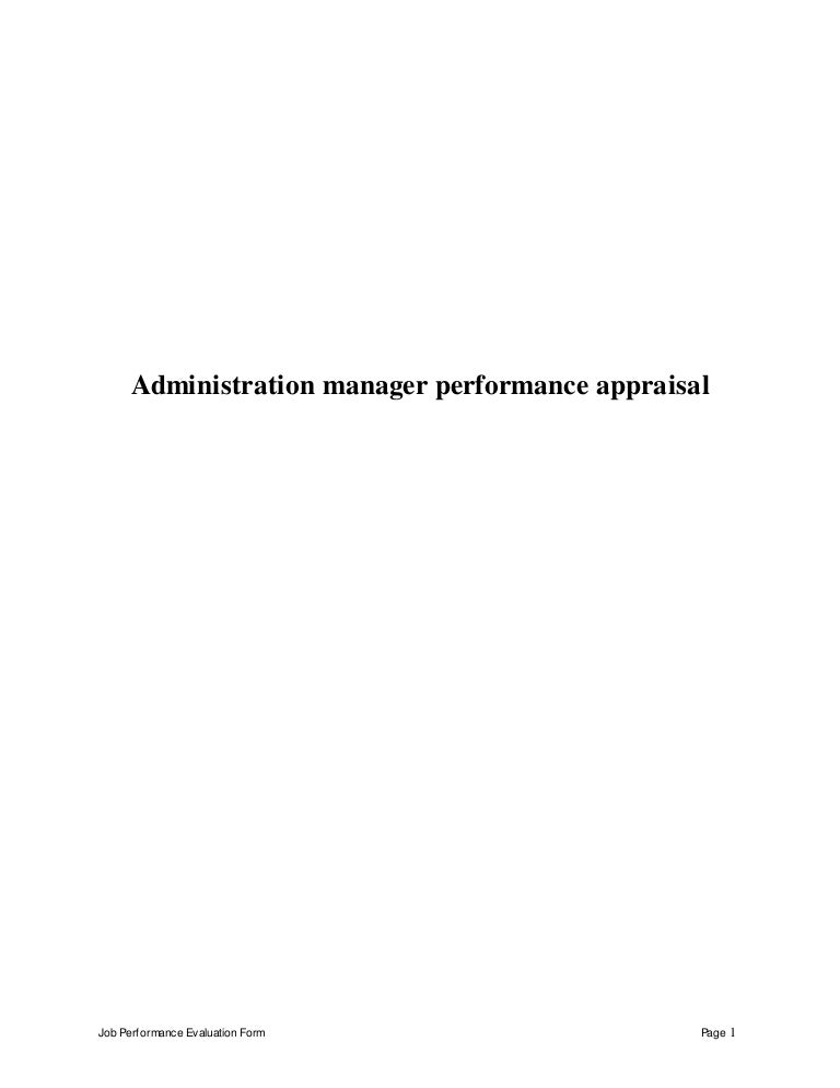 AdministrationmanagerperformanceappraisalConversionGateThumbnailJpgCb