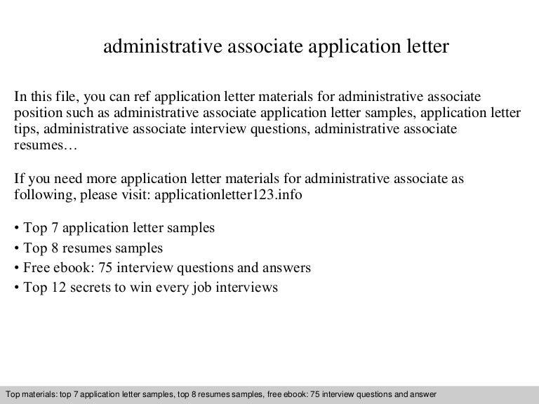 Administrative associate application letter