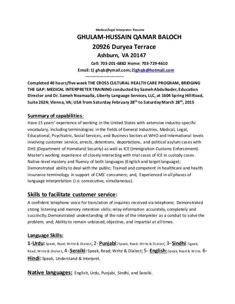 Linguist Resume | Resume CV Cover Letter
