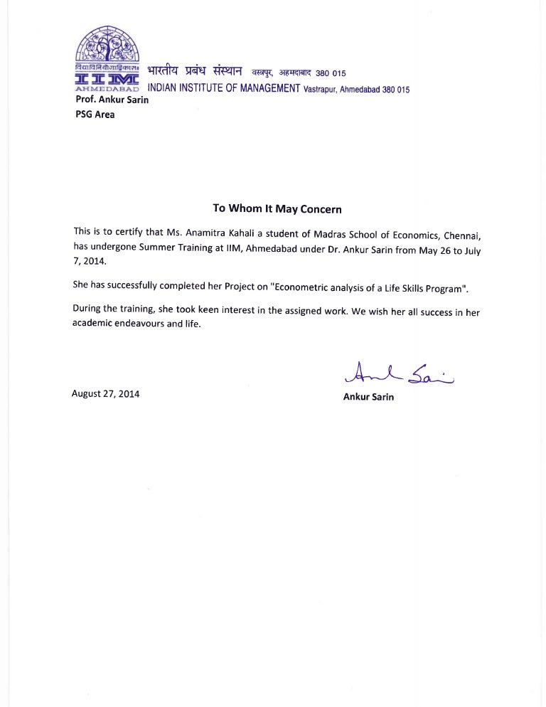 internship certificate iima pdf
