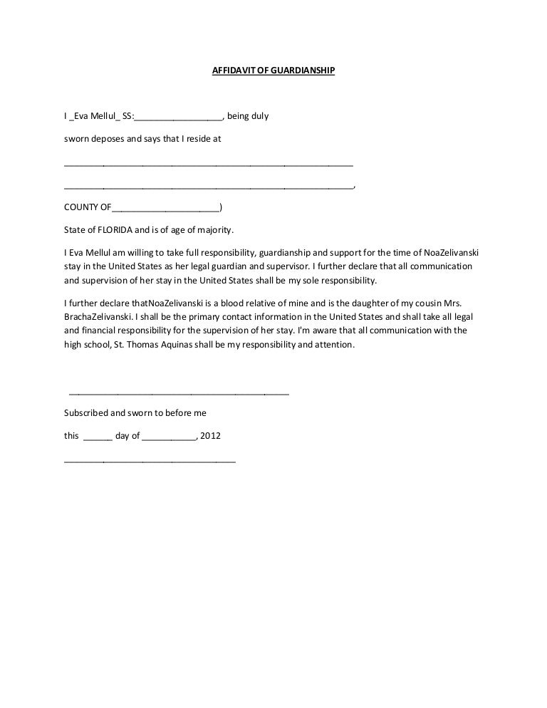 Guardianship Form Statement Of Guardianship  Nevada Legal Forms