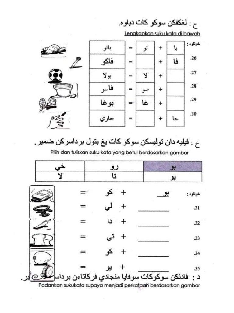 Lembaran Kerja Agama Islam Thn 1