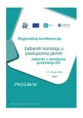 Agenda, SIGMA Public procurement review bodies conference, Ohrid 9 June 2016 (Bosnian-Serbian-Croatian)