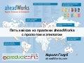 AheadWorks 5-cases