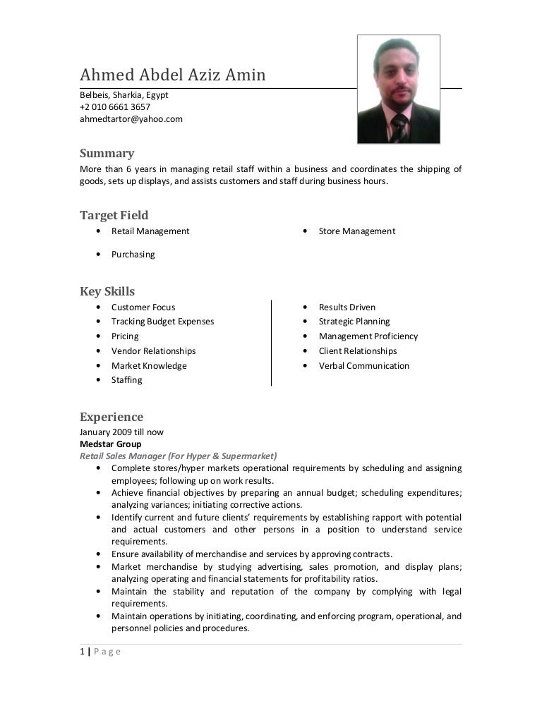 Retail Sales Manager CV (Ahmed Amin)