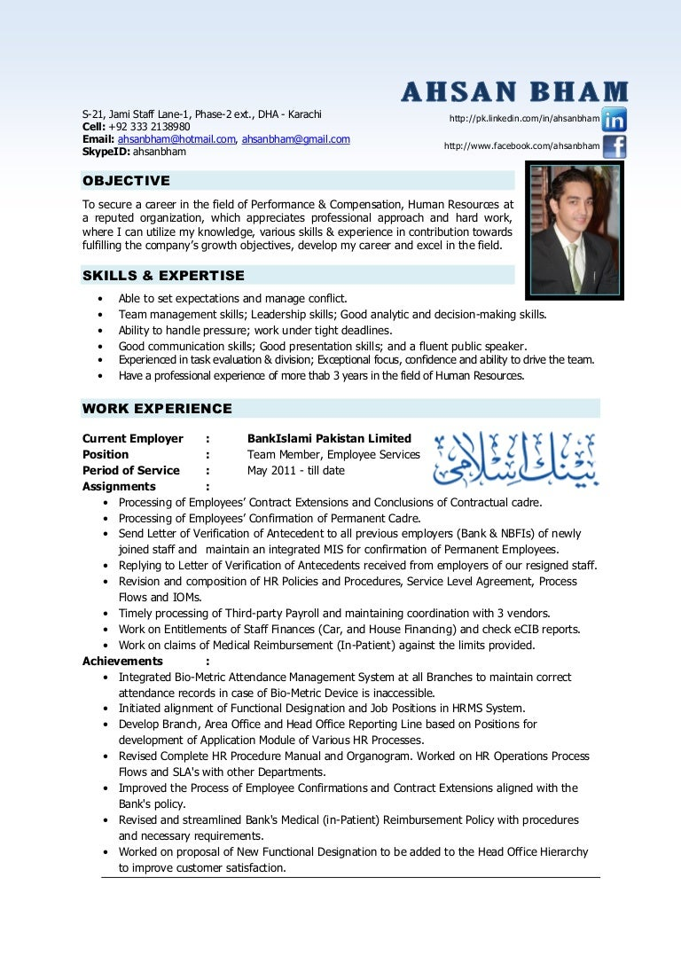 resume samples for experienced hr professionals