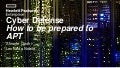 Cyber Defense - How to be prepared to APT