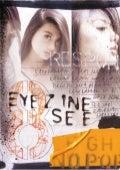 EYEZINESEE#8