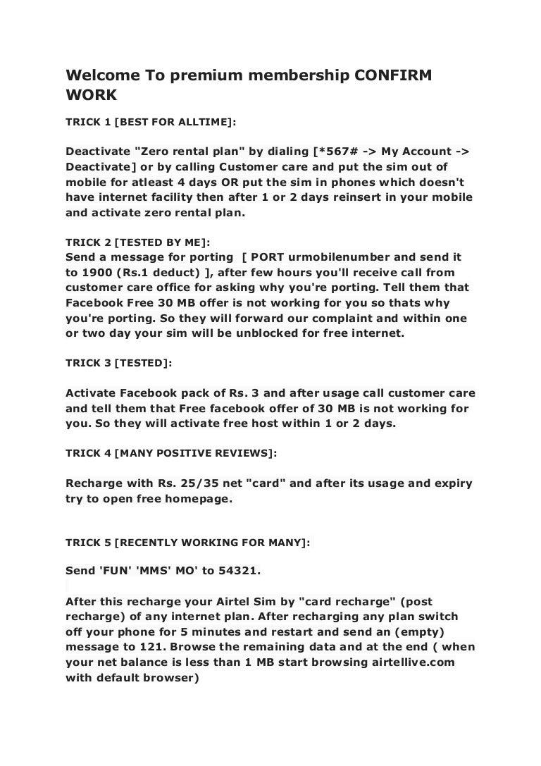 Airtel new sim unblocking trick confirm working 2014 feb (1)