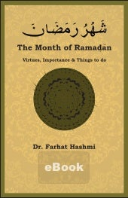 Al Huda eBook Shahru Ramadan English