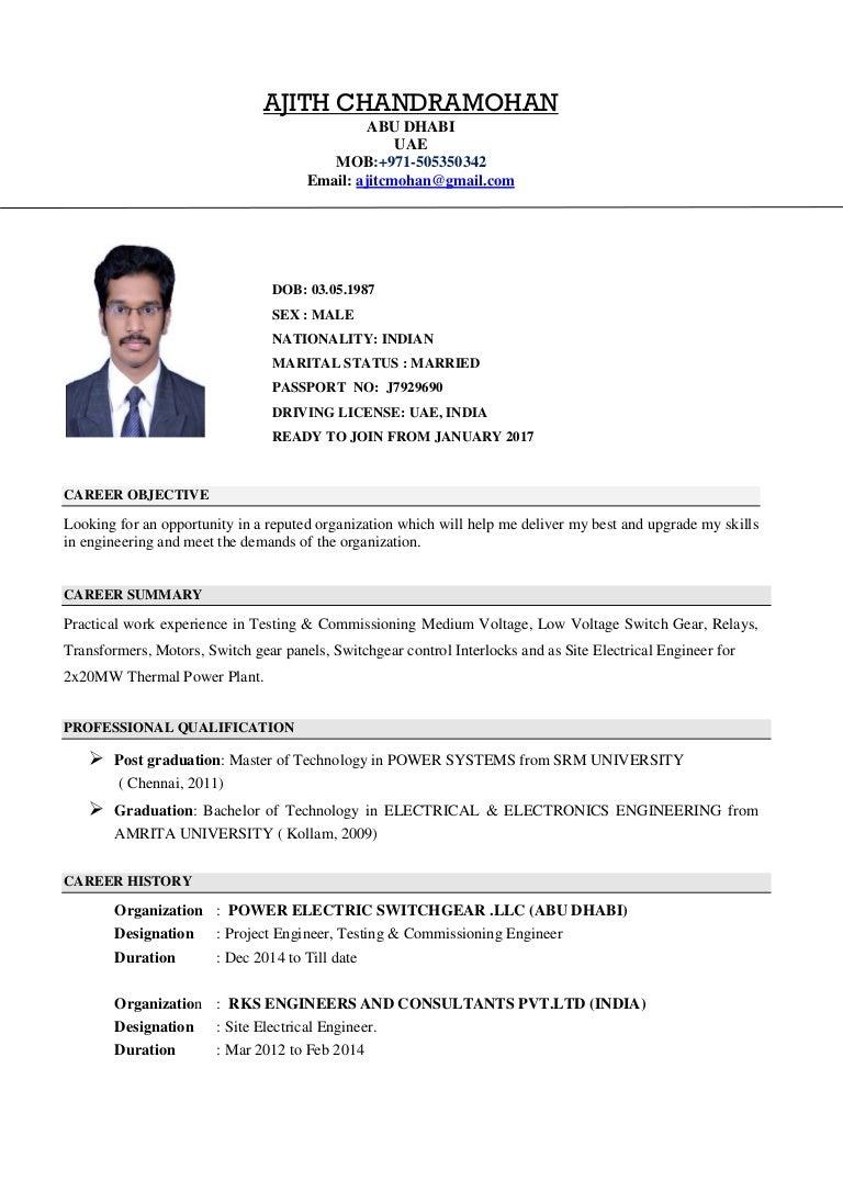 ELECTRICAL ENGINEER CV SITE ENGINEER CV PROJECT ENGINEER CV