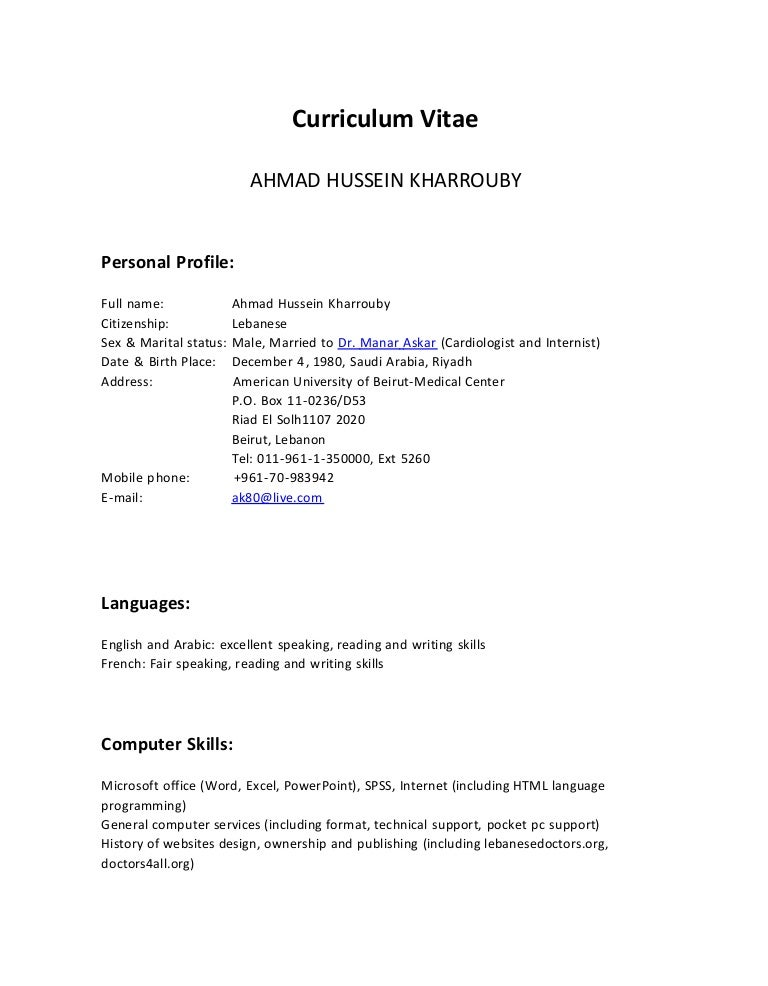 Illustration essay engl 105 prof brennan libguides at college good resume for applying for medical residency in internal medicine yelopaper Choice Image