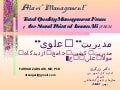 Alavi Management, TQM in the words of Imam Ali