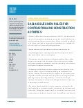 SAGIA Issues New Rules for Contracting and Construction Activities