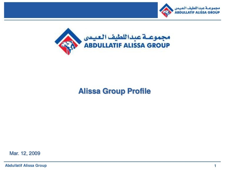 Alissa group profile