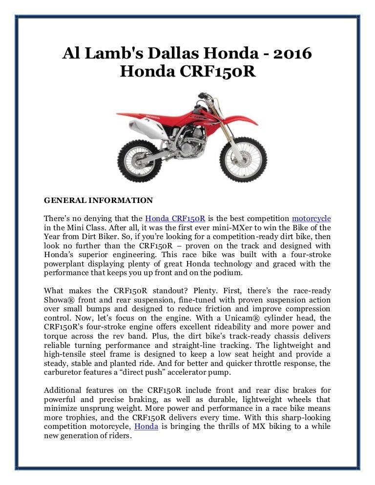 Al Lamb's Dallas Honda - 2016 Honda CRF150R