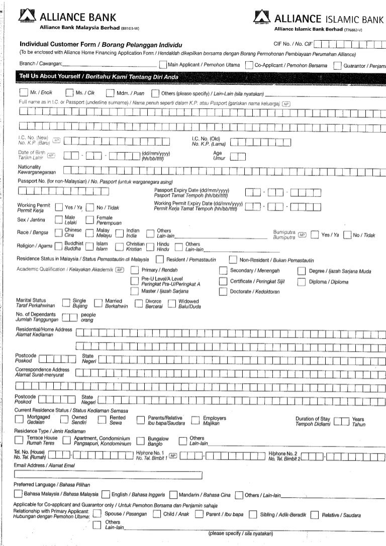bank account form application