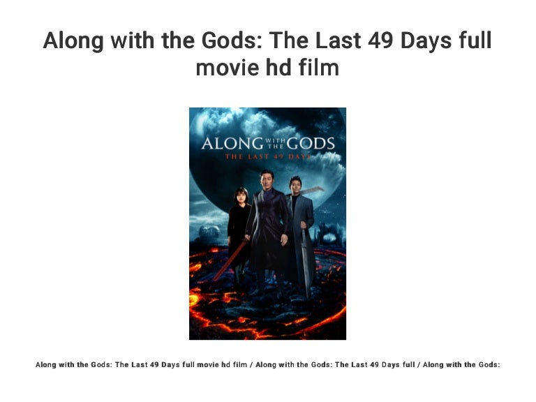 Where To Watch Along With The Gods The Last 49 Days