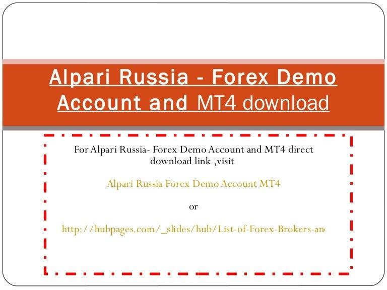 Alpari forex demo account